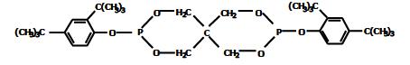 Molecule-Bis-2-4-di-t-butylphenyl-Pentaerythritol-Diphosphite-Ultranox-626.png
